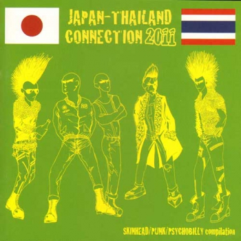 JAPAN – THAILAND CONNECTION 2011 CD