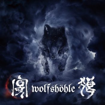 WOLFSHÖHLE CD Japan Sampler