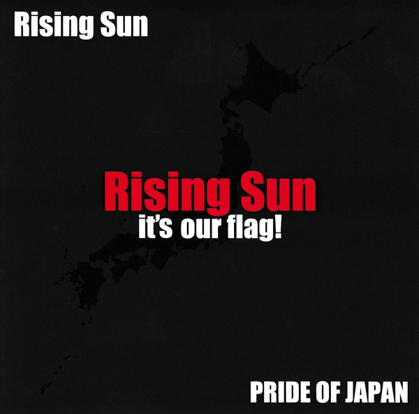 RISING SUN - IT'S OUR FLAG CD + DVD